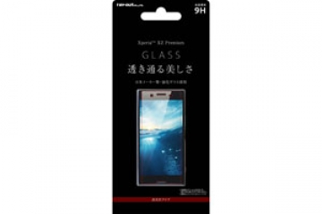 【docomo Xperia? XZ Premium SO-04J】液晶保護ガラスフィルム 9H 光沢 0.33mm