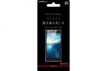 【docomo Xperia™ XZ Premium SO-04J】液晶保護ガラスフィルム 9H 光沢 0.33mm
