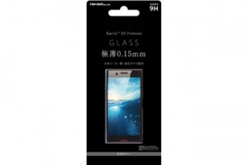 【docomo Xperia? XZ Premium SO-04J】液晶保護ガラスフィルム 9H 光沢 0.15mm