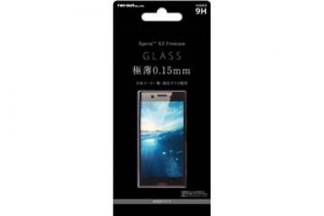 【docomo Xperia™ XZ Premium SO-04J】液晶保護ガラスフィルム 9H 光沢 0.15mm