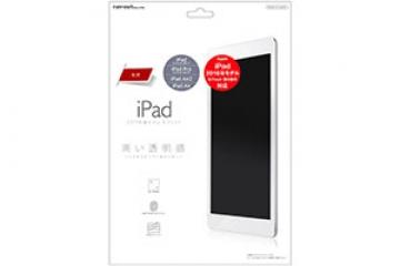 【iPad 2017春 9.7inch/Apple 9.7インチ iPad Pro 2016/iPad Air2/iPad Air/iPad 2018年モデル 9.7inch】液晶保護フィルム 指紋防止 光沢