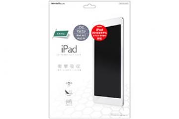 【iPad 2017春 9.7inch/Apple 9.7インチ iPad Pro 2016/iPad Air2/iPad Air/iPad 2018年モデル 9.7inch】液晶保護フィルム 耐衝撃 反射防止