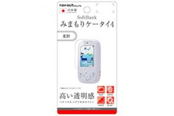 【SoftBank みまもりケータイ4】液晶保護フィルム 指紋防止 光沢