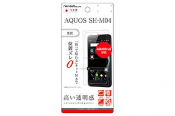 【AQUOS SH-M04/AQUOS L2】液晶保護フィルム 指紋防止 光沢