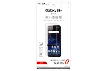 【docomo Galaxy S8+ SC-03J/au Galaxy S8+ SCV35】液晶保護フィルム 指紋防止 光沢