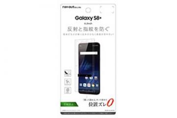 【docomo Galaxy S8+ SC-03J/au Galaxy S8+ SCV35】液晶保護フィルム 指紋 反射防止