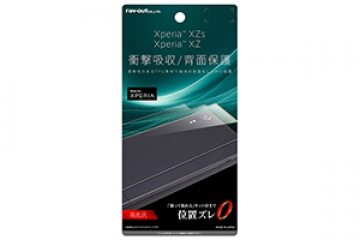 【Xperia™ XZ/Xperia™ XZs】背面保護フィルム TPU 光沢 耐衝撃