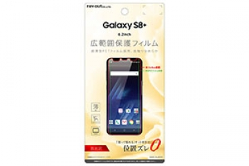 【docomo Galaxy S8+ SC-03J/au Galaxy S8+ SCV35】液晶保護フィルム 指紋防止 薄型 高光沢