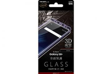 【docomo Galaxy S8+ SC-03J/au Galaxy S8+ SCV35】液晶保護ガラスフィルム 9H  全面保護 光沢 0.33mm