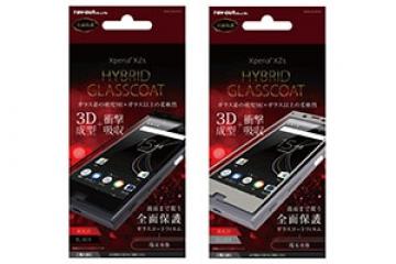 【docomo Xperia? XZs SO-03J/au Xperia? XZs SOV35/SoftBank Xperia? XZs】液晶保護フィルム ラウンド9H 耐衝撃 ハイブリッドガラスコート 高光沢