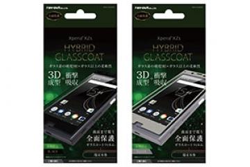 【docomo Xperia? XZs SO-03J/au Xperia? XZs SOV35/SoftBank Xperia? XZs】液晶保護フィルム ラウンド9H 耐衝撃 ハイブリッドガラスコート 反射防止