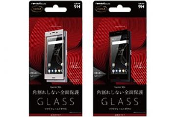【docomo Xperia™ XZs SO-03J/au Xperia™ XZs SOV35/SoftBank Xperia™ XZs】液晶保護ガラスフィルム 9H 全面保護 ソフトフレーム U-COVER 光沢 0.2mm