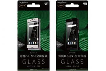 【docomo Xperia™ XZs SO-03J/au Xperia™ XZs SOV35/SoftBank Xperia™ XZs】液晶保護ガラスフィルム 9H 全面保護 ソフトフレーム U-COVER 反射防止 0.2mm