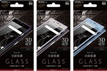 【docomo Xperia? XZs SO-03J/au Xperia? XZs SOV35/SoftBank Xperia? XZs】液晶保護ガラスフィルム 9H  全面保護 光沢 0.33mm
