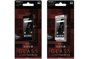 【docomo Xperia™ XZs SO-03J/au Xperia™ XZs SOV35/SoftBank Xperia™ XZs】液晶保護ガラスフィルム 9H 全面保護 平面 光沢 0.33mm