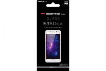 【Galaxy Feel】液晶保護ガラスフィルム 9H 光沢 0.15mm