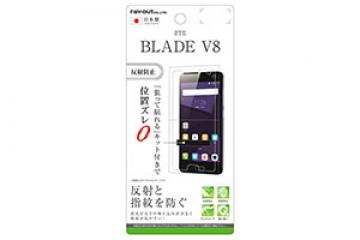 【ZTE BLADE V8】液晶保護フィルム 指紋 反射防止