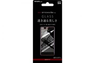 【docomo arrows Be F-05J】液晶保護ガラスフィルム 9H 光沢 0.33mm