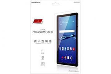 【HUAWEI MediaPad M3 Lite 10】液晶保護フィルム 指紋防止 光沢