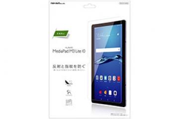 【HUAWEI MediaPad M3 Lite 10】液晶保護フィルム 指紋 反射防止