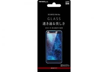 【HUAWEI P10 lite】液晶保護ガラスフィルム 9H 光沢 0.33mm