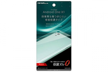 【Y!mobile Android One X1】背面保護フィルム TPU 光沢 耐衝撃