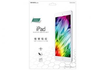 【10.5インチ iPad Pro 2017】液晶保護フィルム 耐衝撃 反射防止
