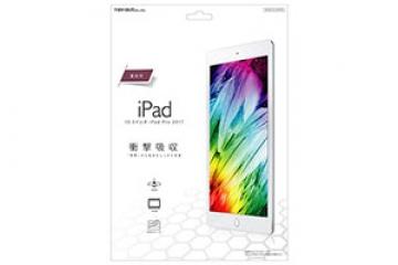 【10.5インチ iPad Pro 2017/iPad Air 2019年モデル 10.5inch 第3世代】液晶保護フィルム 耐衝撃 光沢