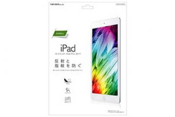 【10.5インチ iPad Pro 2017/iPad Air 2019年モデル 10.5inch 第3世代】液晶保護フィルム 指紋 反射防止