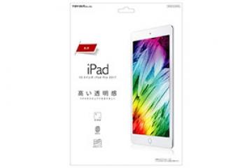 【10.5インチ iPad Pro 2017】液晶保護フィルム 指紋防止 光沢