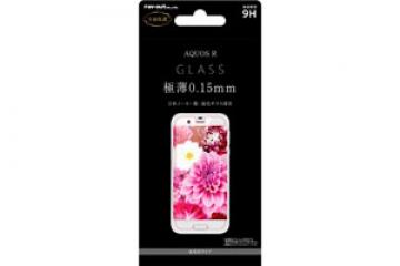【AQUOS R】液晶保護ガラスフィルム 9H 光沢 0.15mm