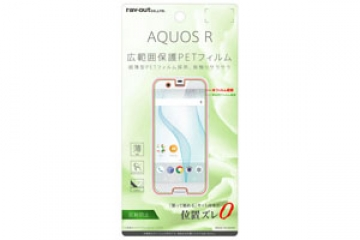 【AQUOS R】液晶保護フィルム さらさらタッチ 薄型 指紋 反射防止