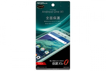 【Y!mobile Android One X1】液晶保護フィルム TPU 光沢 フルカバー 耐衝撃