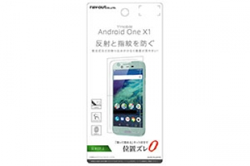 【Y!mobile Android One X1】液晶保護フィルム 指紋 反射防止