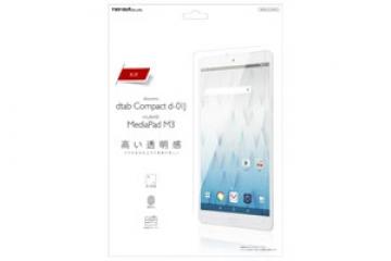 【docomo dtab Compact d-01J/HUAWEI MediaPad M3】液晶保護フィルム 指紋防止 光沢