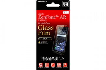 【ASUS ZenFone AR ZS571KL】液晶保護ガラスフィルム 9H 光沢 0.33mm