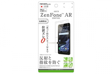 【ASUS ZenFone AR ZS571KL】液晶保護フィルム 指紋 反射防止