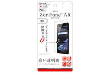 【ASUS ZenFone AR ZS571KL】液晶保護フィルム 指紋防止 光沢
