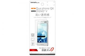 【au Qua phone QX/UQ mobile DIGNO® V】液晶保護フィルム 指紋防止 光沢