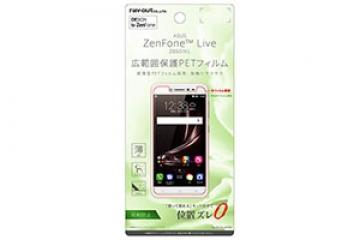 【ASUS ZenFone? Live ZB501KL】液晶保護フィルム さらさらタッチ 薄型 指紋 反射防止