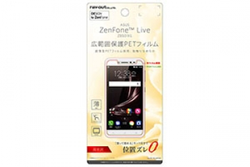 【ASUS ZenFone? Live ZB501KL】液晶保護フィルム 指紋防止 薄型 高光沢