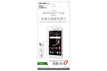 【ASUS ZenFone? Live ZB501KL】液晶保護フィルム 指紋 反射防止