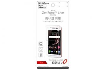 【ASUS ZenFone? Live ZB501KL】液晶保護フィルム 指紋防止 光沢