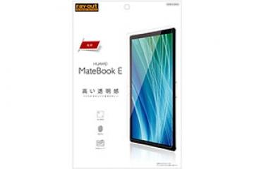 【HUAWEI MateBook E】液晶保護フィルム 指紋防止 光沢