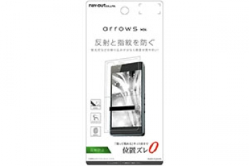 【arrows M04/arrows M04 PREMIUM】液晶保護フィルム 指紋 反射防止