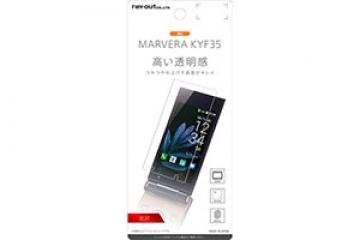 【au MARVERA KYF35】液晶保護フィルム 指紋防止 光沢