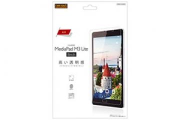 【HUAWEI MediaPad M3 Lite】液晶保護フィルム 指紋防止 光沢