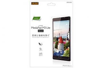 【HUAWEI MediaPad M3 Lite】液晶保護フィルム 指紋 反射防止