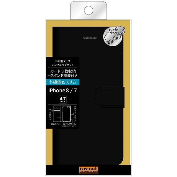 310aef51e7 Apple iPhone 8/iPhone 7】手帳型ケース シンプル マグネット すべて ...