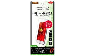 【Apple iPhone 8/iPhone 7】液晶保護フィルム さらさらタッチ 指紋 反射防止